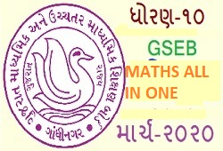 STD-10 MATHS ALL IN ONE IMP MATERIALS