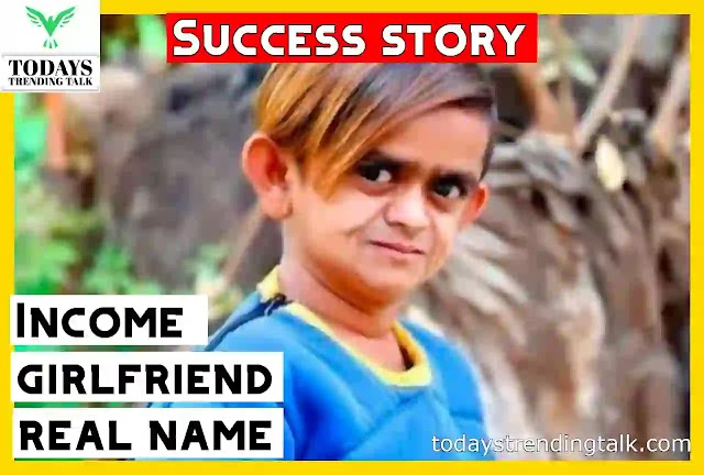 Chhotu dada Success story | Income | Girlfriend | Age | Real name 2021
