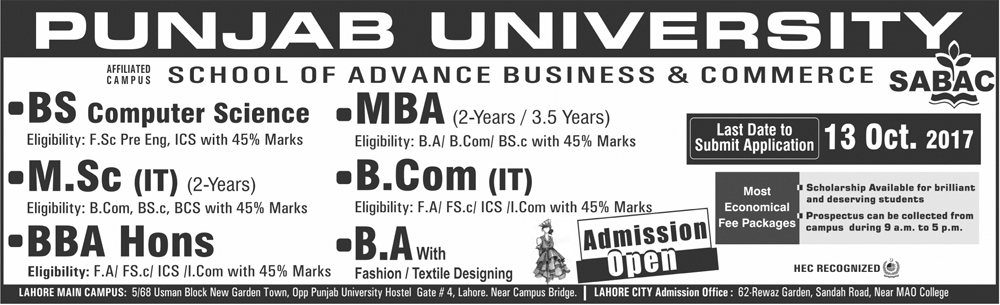 Admissions Open in School of Advance Business and Commerce Lahore - 2017