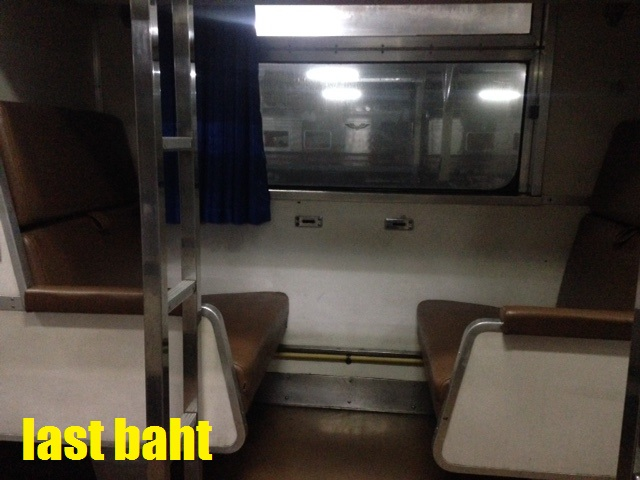 second class sleeper seats on the old night trains in Thailand
