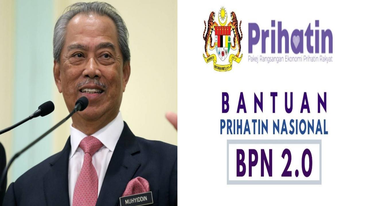 """Permohonan Rayuan BPN 2.0 Online Bagi Status """"Tidak Lulus"""""""