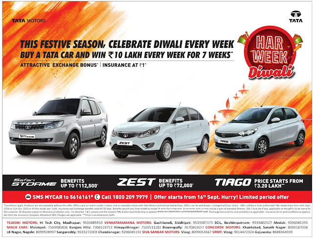 Celebrate Diwali Every week with Tata Cars | September 2016 discount offer | festival offer
