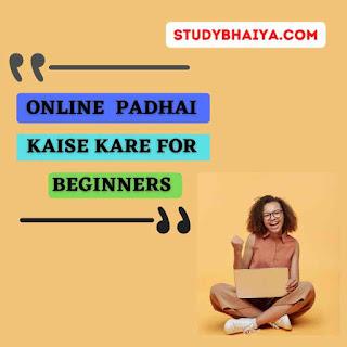 Online padhai kaise kare for beginners
