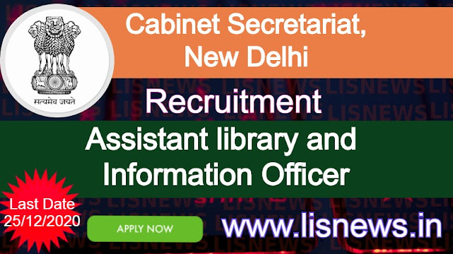 Post of Assistant library and Information Officer at Cabinet Secretariat