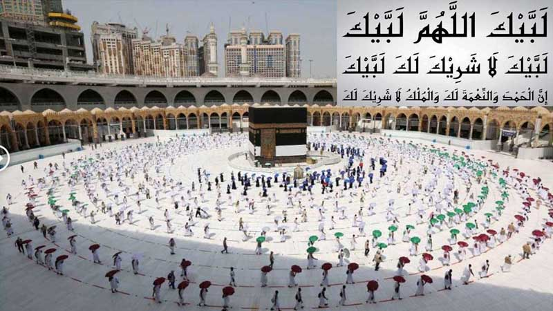 Hajj Begins in Saudi Arabia, Watch live Hajj 2020