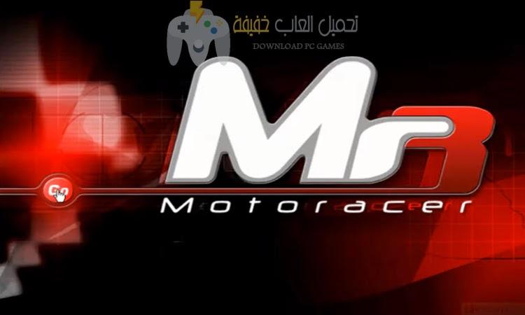 تحميل لعبة Moto Racer 3 للكمبيوتر برابط مباشر