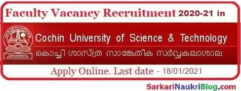 CUSAT Cochin Faculty Vacancy Recruitment 2020-21
