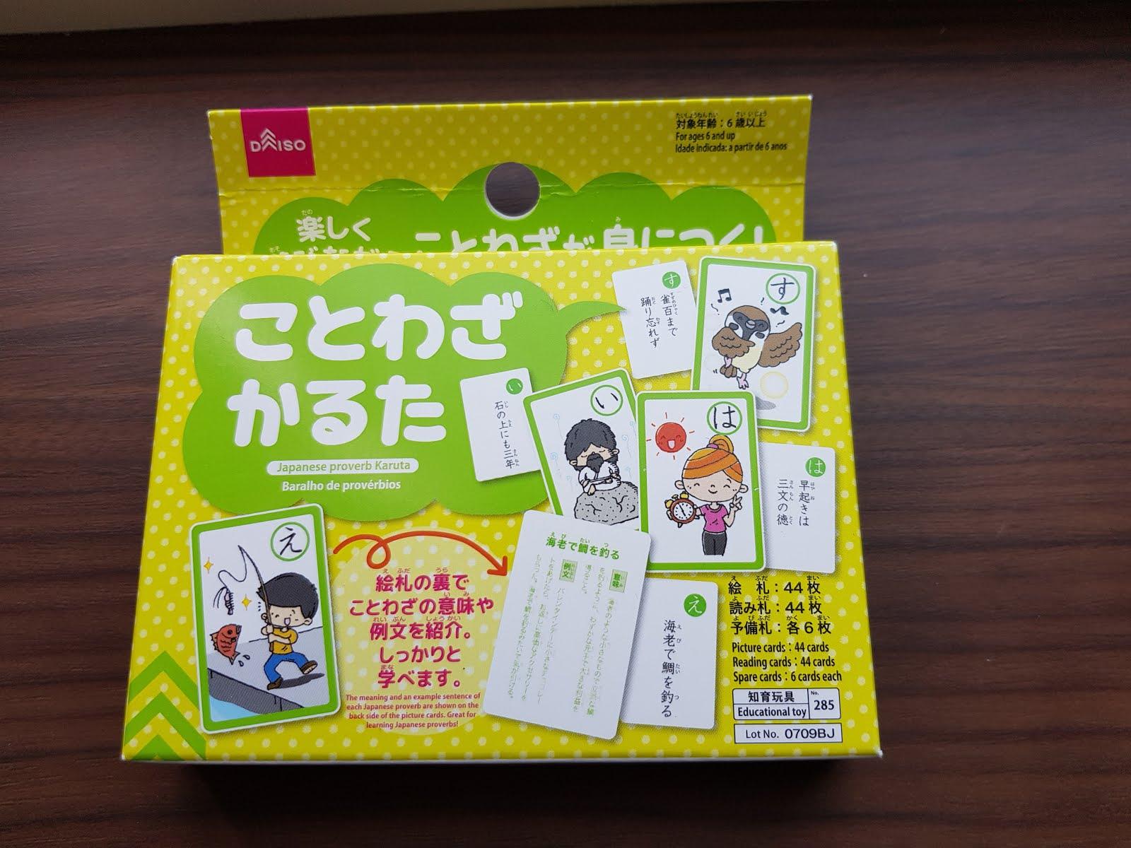 [學日文]大創(DAISO)買得到的日文學習小卡片 - 蝦米子,桃園,寫在退休第二年末 - 嫺人的好日子
