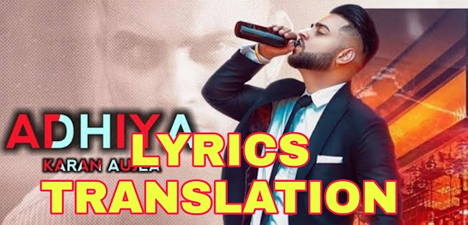 Adhiya Lyrics | Translation | in English/Hindi – Karan Aujla