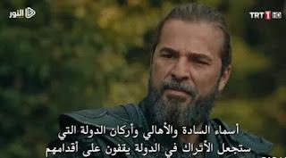 مشاهدة مسلسل قيامة ارطغرل الجزء 5 الخامس الحلقة 3 الثالثة 124 مترجمة اونلاين HD المسلسل التركي قيامة أرطغرل