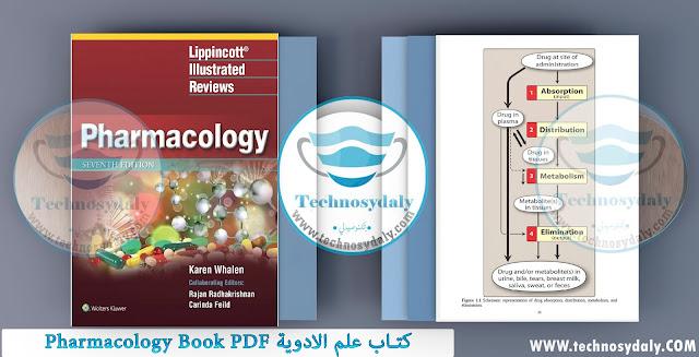 كتاب علم الأدوية Pharmacology Book PDF