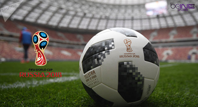 تردد القنوات الناقلة كأس العالم روسيا 2018 المفتوحة مجانا