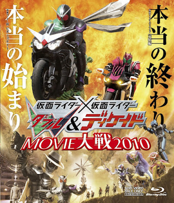 Kamen Rider × Kamen Rider Double & Decade Movie Wars 2010 Sub Indo