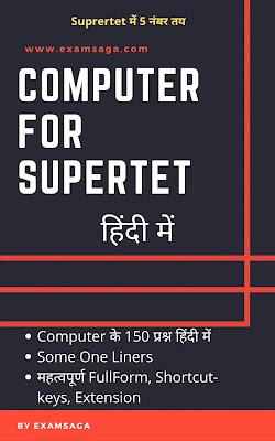 Supertet-computer-notes