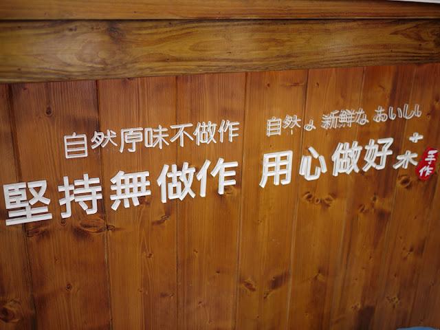 P1260319 - 【熱血採訪】大甲鎮瀾宮旁的茶本味,料好實在點頭奶茶約訪