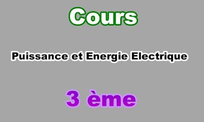 Cours de Puissance et Energie Electrique 3eme en PDF