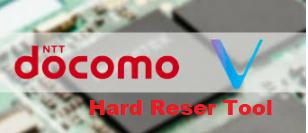 Docomo Hard Reset Tool (2021) Latest Download Free
