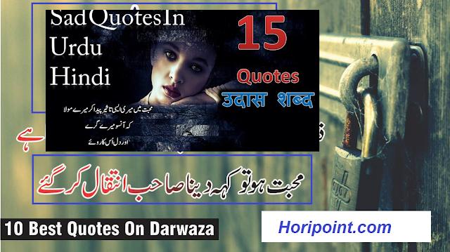 Those whose hearts are soft like life with Unn, Sakhti to PaishAatiHai
