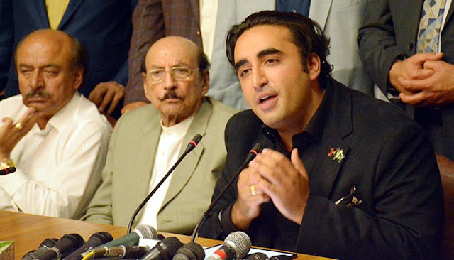 Governement Is BlackMailing NAB To Control Bilawal Bhutto