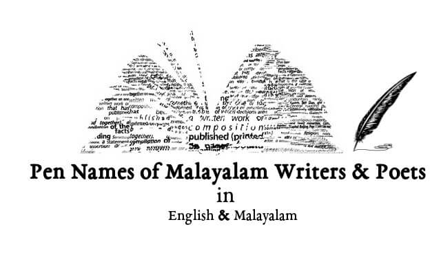 Pen Names of Malayalam Writers & Poets