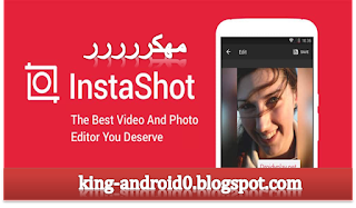 https://king-android0.blogspot.com/2019/08/inshot-pro.html