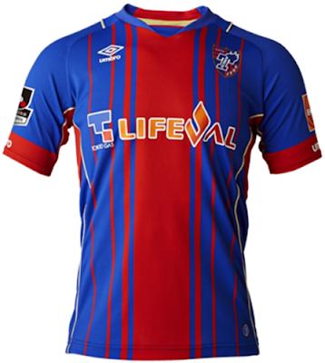 FC Tokyo adidas 2015 Soccer Jerseys