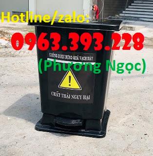 Thùng rác y tế đạp chân, thùng đựng rác y tế, thùng đựng rác thải bệnh viện 365af57979e19fbfc6f0
