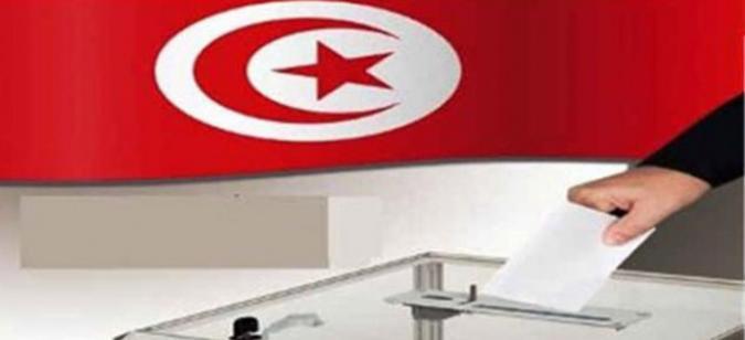"""Résultat de recherche d'images pour """"تونس الانتخابات البلدية المقبلة"""""""