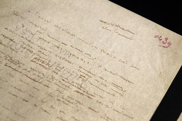 """News: Descobertos manuscritos ineditos de """"O Pequeno Principe"""" 8"""
