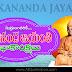 Awesome Swami Vivekananda Jayanthi 2020 Greetings in Telugu HD Wallpapers Top Latest Telugu Vivekananda Jayanthi Wishes Telugu Quotes Online Whatsapp Pictures Free Download