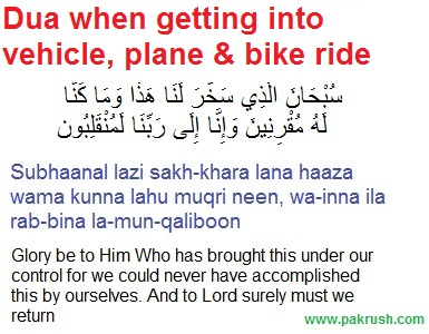 Islamic dua prayer when using car, bike, plane and ship