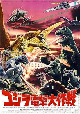 Póster película Destroy All Monsters - 1968