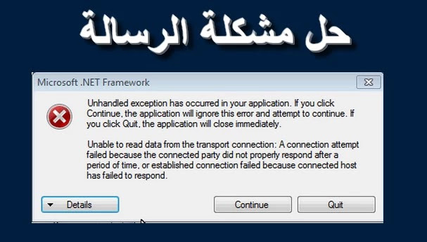 net framework,framework,net framework 4.7.2,.net framework,net framework 4.7.1,.net framework 4.7.2,microsoft .net framework 4.7.1,microsoft net framework 4.7.1,microsoft .net framework 4.7.1 final,microsoft .net framework 4.7.1 windows,microsoft .net framework 4.7.1 español,microsoft .net framework 4.7.2,microsoft .net framework 4.7.1 windows 7,microsoft .net framework 4.7.1 windows 8,microsoft .net framework 4.7.1 windows 10,microsoft net framework
