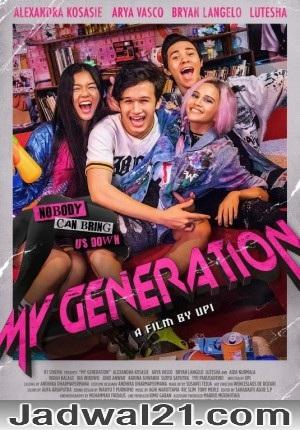 Film MY GENERATION 2017