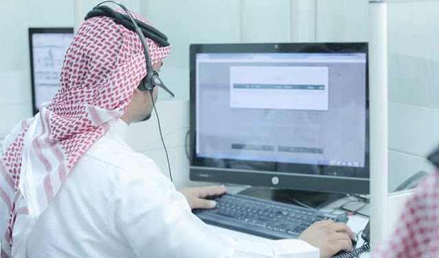 Ministry of HR explains the Method of Flexible Work system & Its Wage calculation - Saudi-Expatriates.com