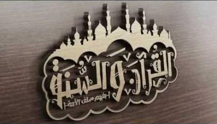 Al Izz Bin Abdus Salam Pribadi Yang Haus Ilmu Di Usia Senja