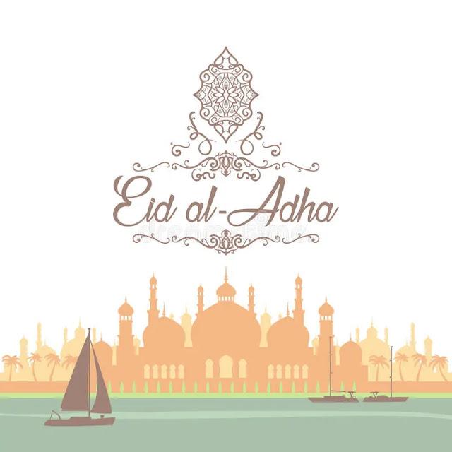 Eid al Adha Greetings Cards 2021