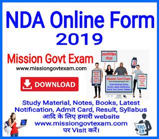 Upsc nda online form 2019