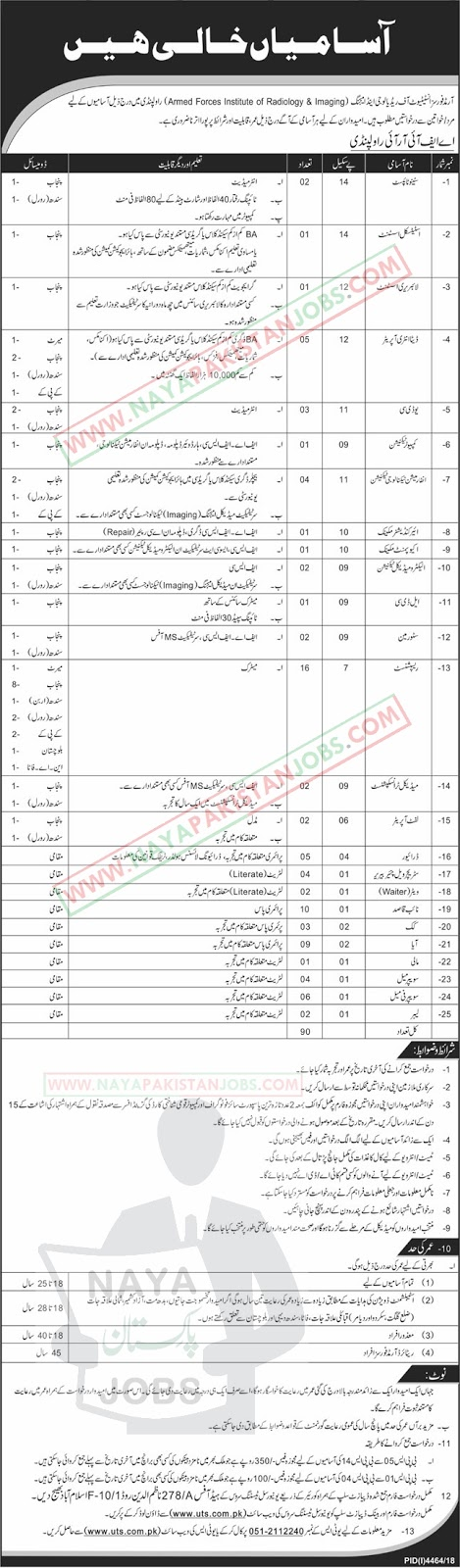 AFIRI Rawalpindi Jobs 24 march 2019,Armed Forces Institute Of Radiology And Imaging Jobs 24 march 2019