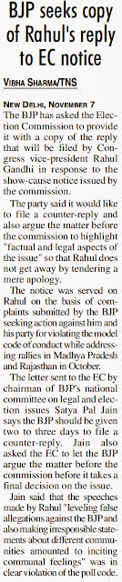 The letter sent ot EC by chairman of BJP's national committee on legal and election issues Satya Pal Jain says the BJP should be given two to three days to file a counter-reply.