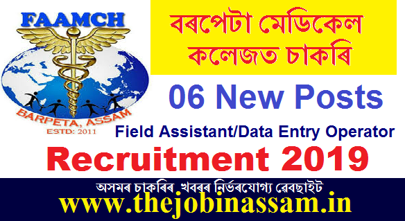 F.A.A. Medicaid College, Barpeta Recruitment 2019:  Field Assistant/Data Entry Operator [06 Posts]