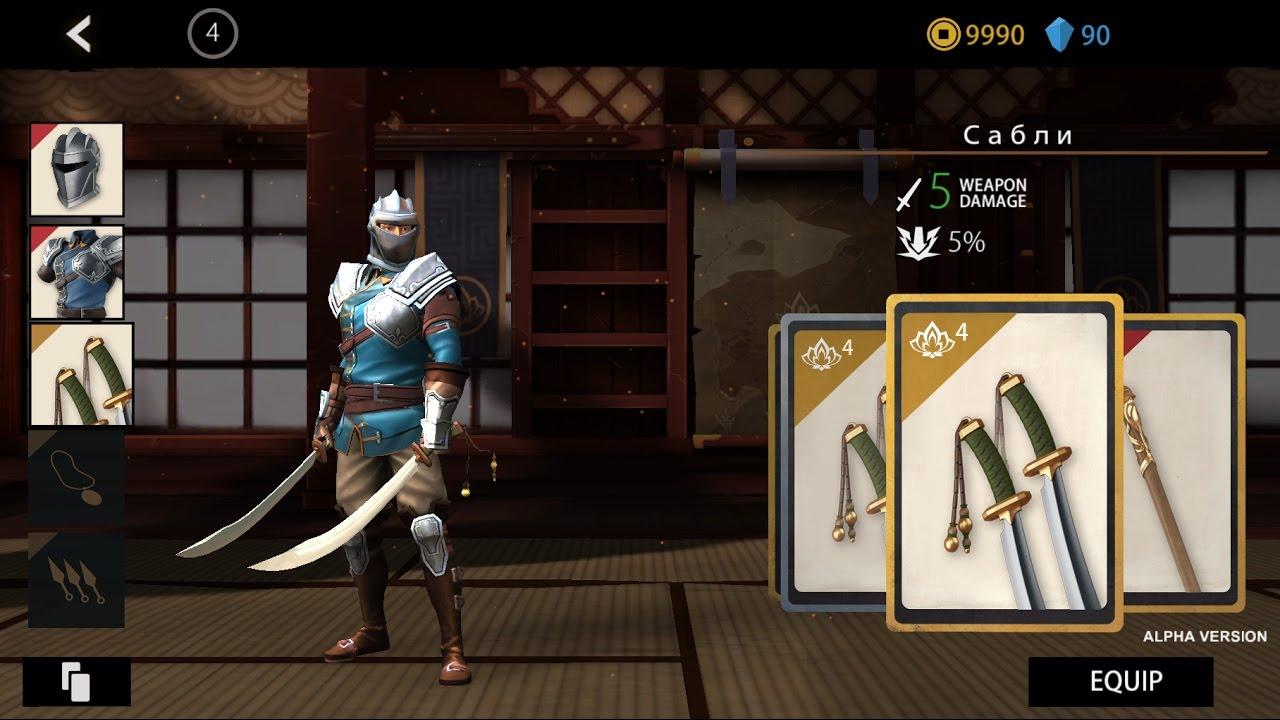 نتيجة بحث الصور عن تحميل لعبة شادو فايت 3 مهكرة Shadow Fight 3