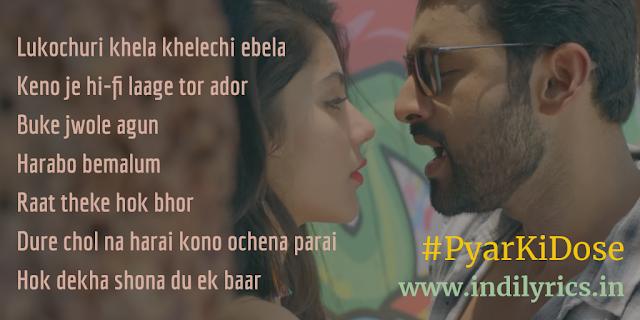 Baby Roj Chai Pyar ki Yeh Dose | Villain | Full Audio Song Lyrics with English Translation and Real Meaning | Armaan Malik