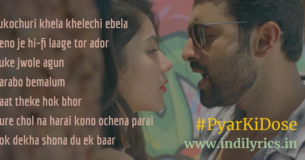 Baby Roj Chai Pyar ki Yeh Dose | Villain | Full Audio Song ...