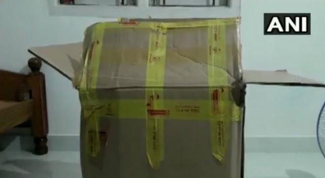 ग्रॉसरी का सामान किया ऑनलाइन आर्डर, पार्सल खोला तो निकला 5.5 फीट का लंबा कोबरा - newsonfloor.com