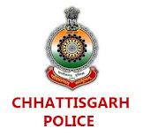 CG Home Guard Recruitment 2021 - Latest Job Notification Apply Here