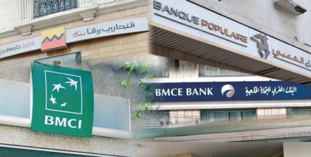الأبناك تصدر تعليمات جديدة و تطرح أسئلة غريبة على الراغبين في فتح حسابات بنكية جديدة