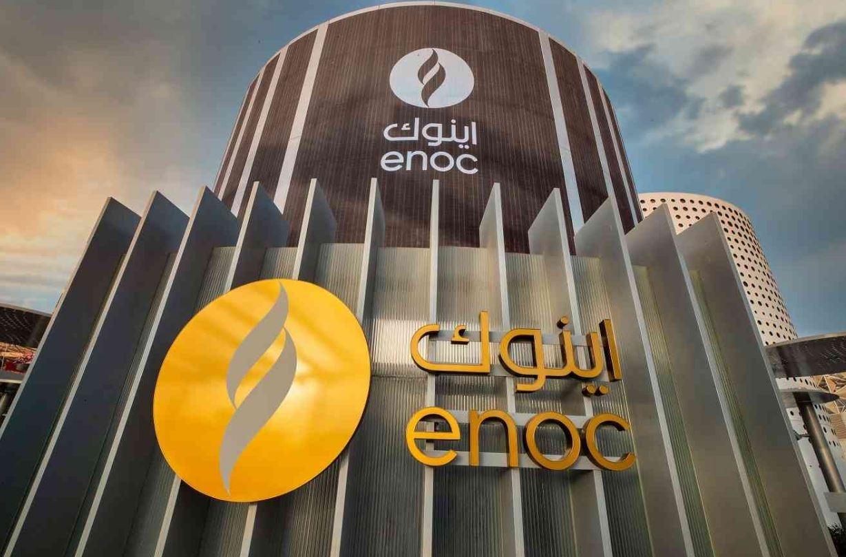 اينوك تعلن من المشاركة في احتفالية إكسبو Expo دبي