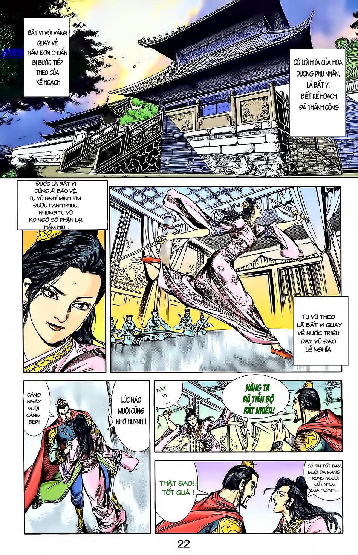 Tần Vương Doanh Chính chapter 3 trang 24