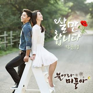 Jang Yoon Jung (장윤정) – Livable